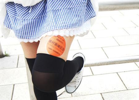 Как юных японок ноги кормят )) Новая идея рекламщиков — фото 9