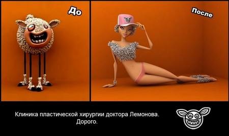 Иллюстратор Антон Бугаев – создатель персонажей — фото 28