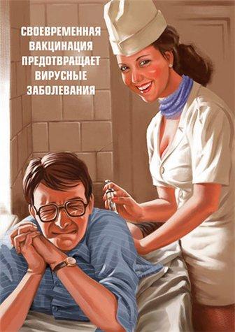 Социальная реклама с оттенком ностальгии. С праздником 1 Мая, товарищи! — фото 6