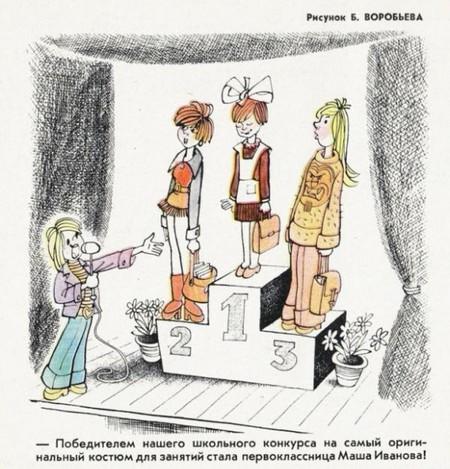 Начало учебного года – в карикатурах американских и отечественных — фото 43