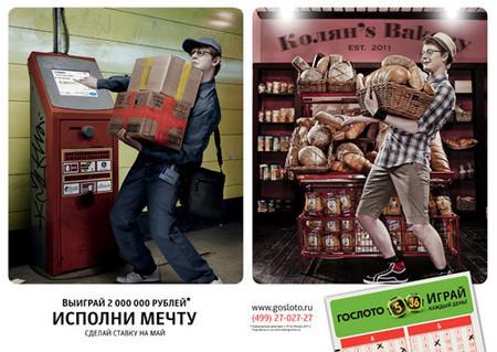 Больше всего порадовали русские рекламщики. Супер, ярко, интересно и заметно. Браво!