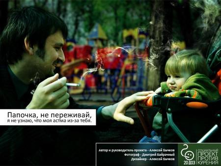 Сила социальной рекламы - детская тема — фото 11