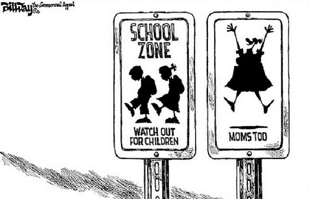Дорожные знаки: «Осторожно, дети» и «Осторожно, мамы». Счастливая женщина немножко не в себе, поэтому может стать причиной аварии)