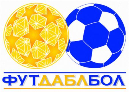 Официальный логотип Ассоциации футдаблбола