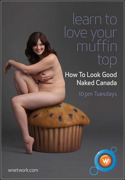 Дорогие женщины, любите себя – реклама агентства Zig Toronto — фото 3