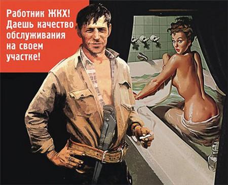 Социальная реклама с оттенком ностальгии. С праздником 1 Мая, товарищи! — фото 29