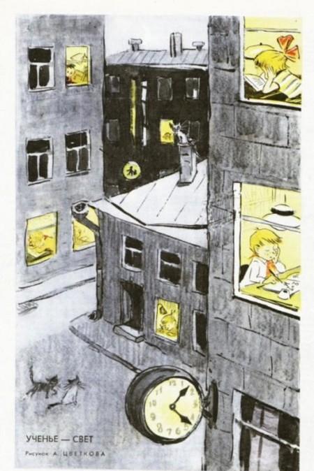 Начало учебного года – в карикатурах американских и отечественных — фото 28