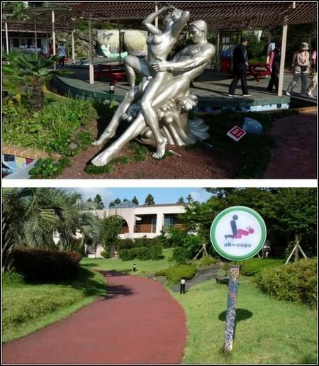 Парк Любви на острове Чеджудо – Камасутра по-корейски — фото 23