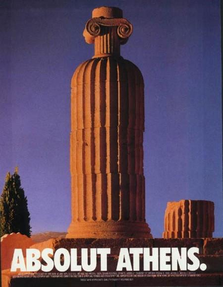 Реклама водки – особый вид маркетингового искусства — фото 27