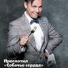 Как хорошо уметь читать! Призыв к чтению книг от российских и литовских рекламщиков