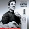 Реклама водки – особый вид маркетингового искусства