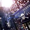 Poison Garden – сад, где легально растут наркотики и самые ядовитые растения