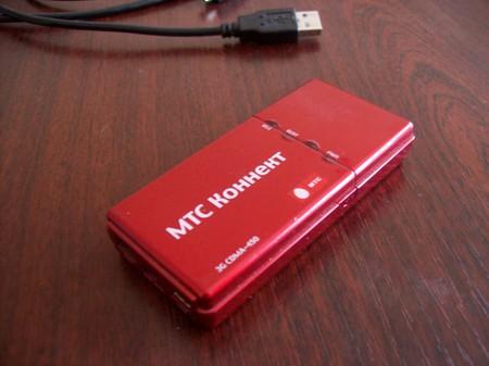 3G модем, или интернет в кармане — фото 1