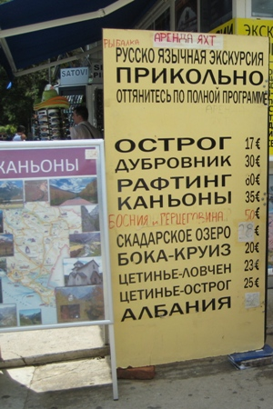 Русскоязычные экскурсии