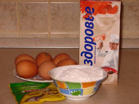 Домашнее мороженое с клубникой. — фото 2