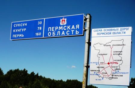 Схема дорог Пермской области