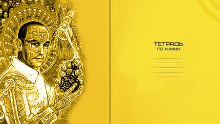 Подборка креативных тетрадей: в клеточку, в линеечку, в кружок... — фото 11
