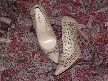 Бежевые туфли RiaRosa