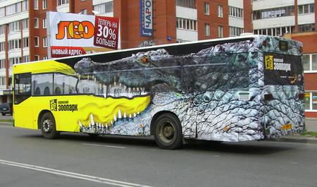 А это — реклама зоопарка в Перми