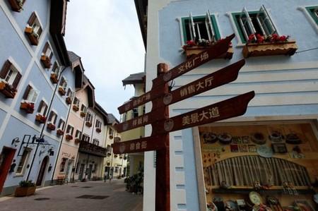 Указатели для удобства местных туристов сделали на китайском :-)