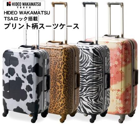 Самые заметные чемоданы от Хидео Вакамацу — фото 1