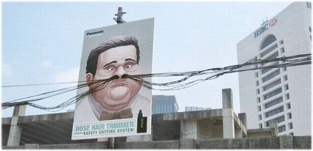 Креативная реклама на столбах — фото 10