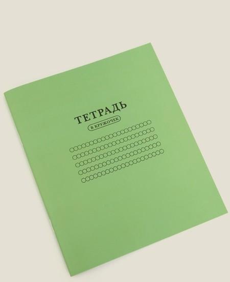 Подборка креативных тетрадей: в клеточку, в линеечку, в кружок... — фото 6
