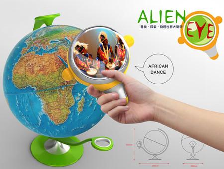 Интерактивный обучающий глобус Alien Eye — фото 1