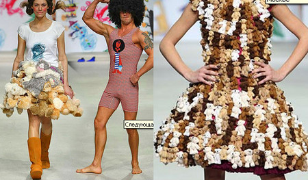 Мода впала в детство — фото 15