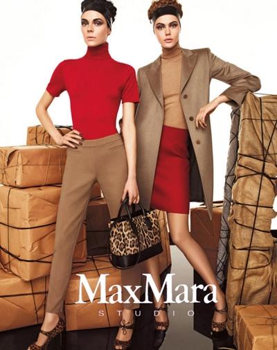 "<a href=""http://monemo.ru/brand/maxmara/"">MaxMara</a> Studio"