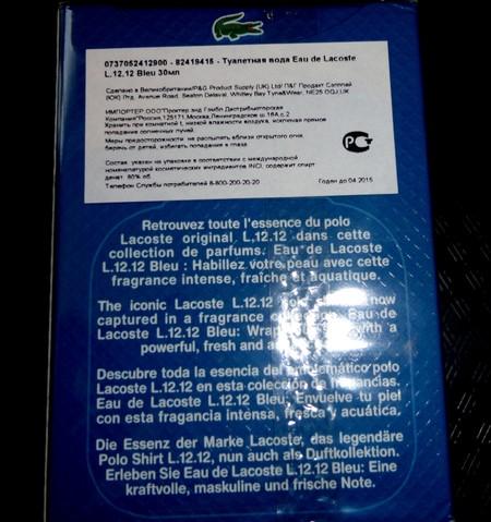 Упаковка аккуратная, никаких дефектов нет