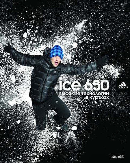 Мужская куртка Ice-650 от Адидас