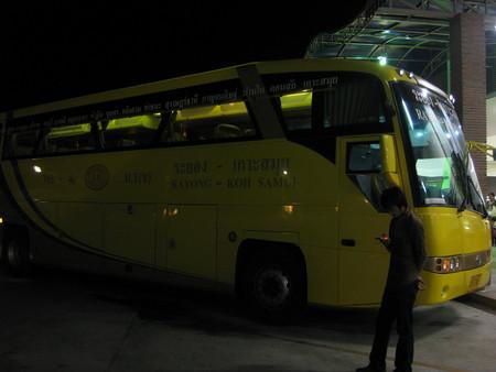 Вот такие вот весёлые автобусы.)