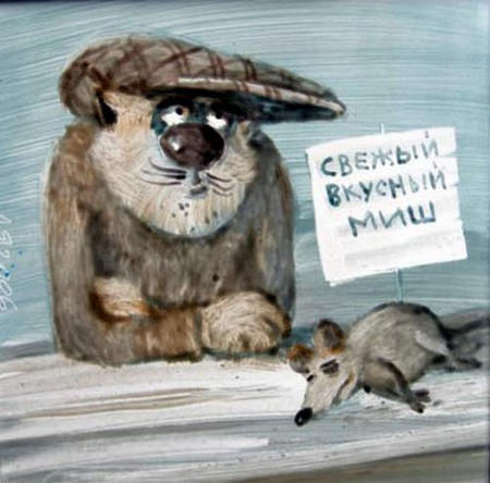 Тадзимырк
