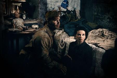 Катя и сын Бондарчука