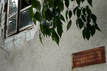 Вот такой переулок Ленина в Старой Гагре
