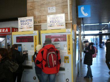 Самолетно-железнодорожно-автобусное путешествие по Италии — фото 8