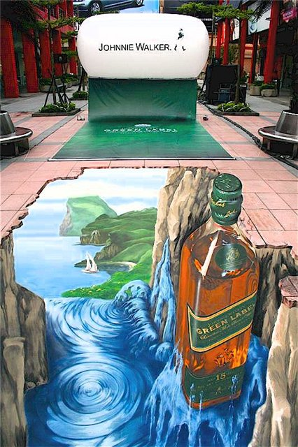 О Street paiting или трехмерном рисовании на асфальте — фото 13