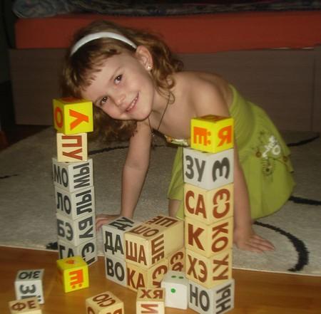А Б В Г Д ейка или как мы учим алфавит — фото 7