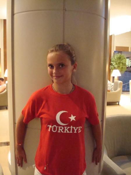 Ура, я в Турции!