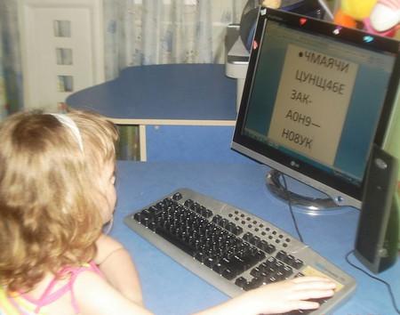 А Б В Г Д ейка или как мы учим алфавит — фото 6