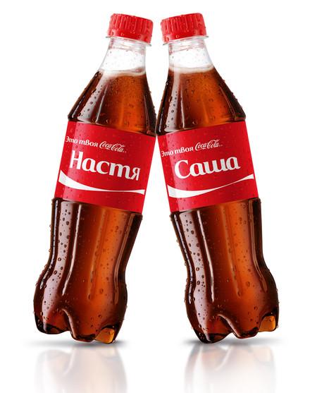 В России стартовала масштабная кампания «Это твоя Coca-Cola!» — фото 2