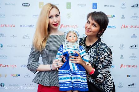 МАРУСЯ - 2014 провела награждение лучших отелей! — фото 1